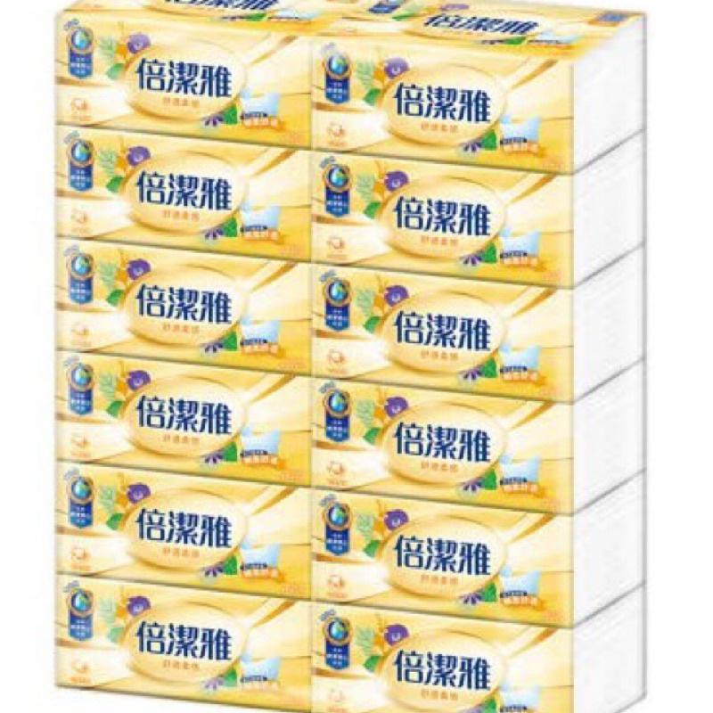 【特價免運】倍潔雅 舒適柔感抽取式衛生紙 150抽x72包/箱