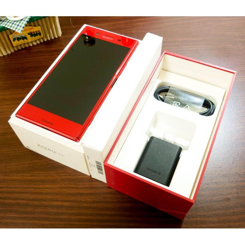 Sony xperia xz premium(二手)