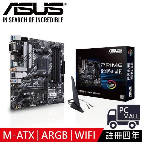 華碩 PRIME B550M-A WIFI 加購套餐 M-ATX 主機板 註冊四年保 4350G 4650G 4750G