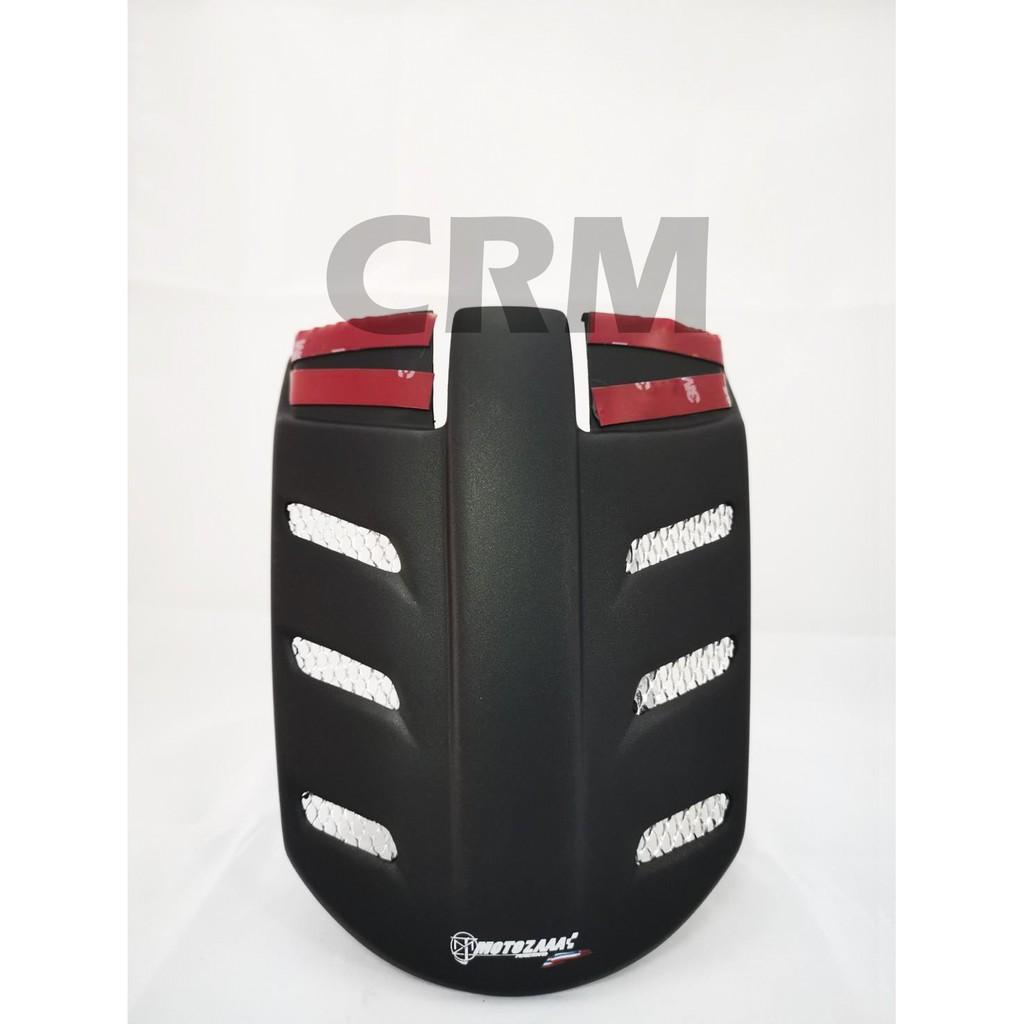 Motorzaaa_Racing加長前土除(消光黑/碳纖維)HONDA本田CBR650R,CB650R