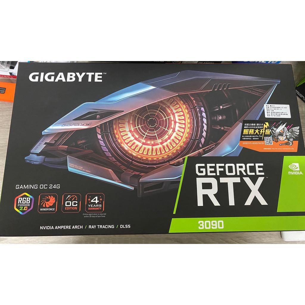 9月 全新 現貨 技嘉 GeForce RTX 3090 GAMING OC 24G(全新現貨)可刷卡