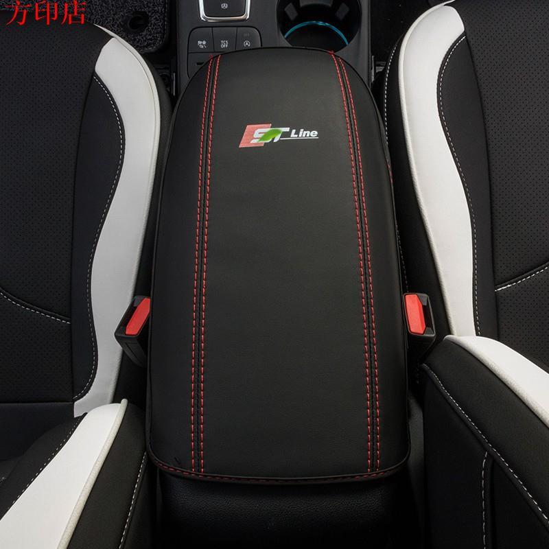 新款福特 FORD 19-21年 MK4 FOCUS 中央扶手保護套 扶手箱套 扶手保護皮套 扶手護套/方印