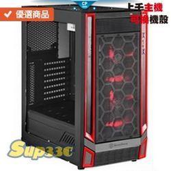 華碩 ROG STRIX Z490 A GA 微星 GTX1650 SUPER GAM 0D1 電腦 電腦主機 電競主機