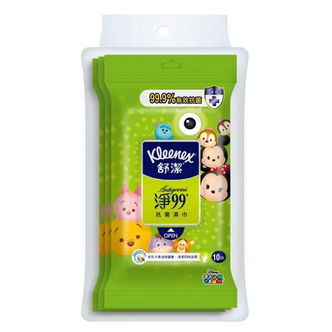 舒潔淨99抗菌濕巾10抽(3入)