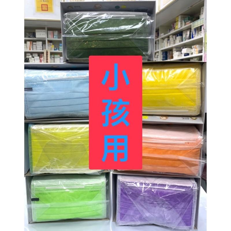 下殺!!一盒只要135元 !現貨!!台灣優紙醫療口罩 雙鋼印 小孩 各色 MIT 供應 50入一盒