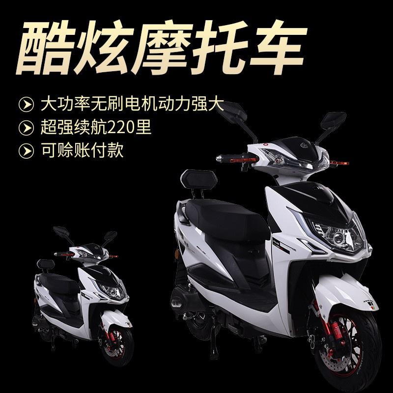 【免運】新款戰狼電動車成人踏板 72v外賣電動摩托車大功率兩輪電瓶自行車