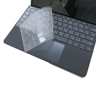 【Ezstick】Microsoft Surface GO 2 奈米銀抗菌TPU 鍵盤保護膜 鍵盤膜 臺北市