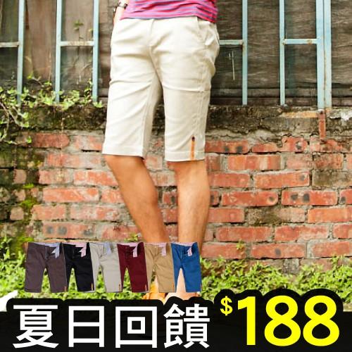 韓國S.Treasure褲腳彩扣皮標彈性工作短褲【A88039】短褲 休閒褲 青山AOYAMA