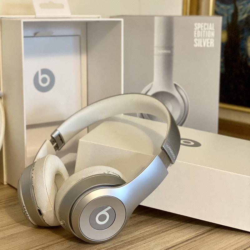 二手Beats Solo2 Wireless銀色無線藍芽耳罩式耳機