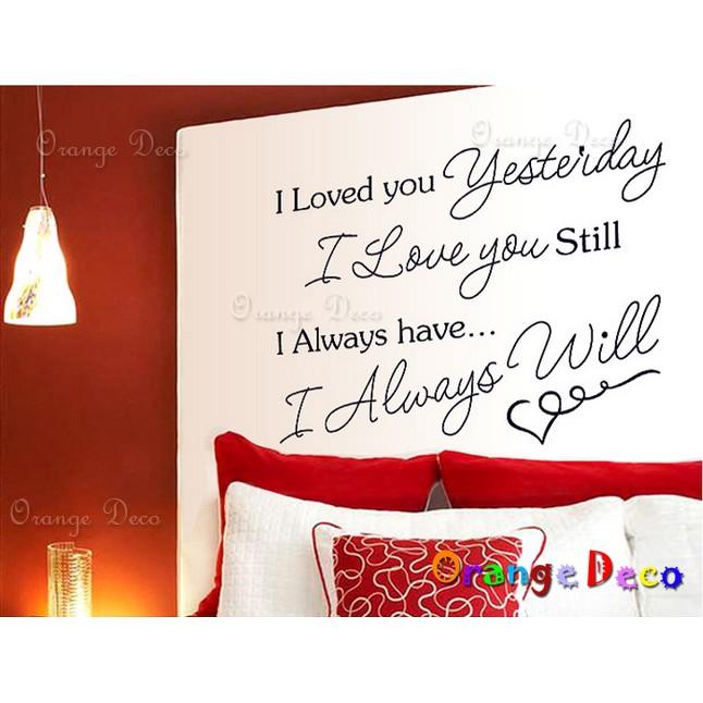 【橘果設計】Love 壁貼 牆貼 壁紙 DIY組合裝飾佈置
