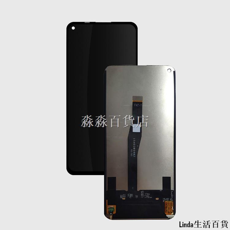 ^✈◄♣【百貨】內外一體式 OLED顯示屏總成 液晶顯示屏幕組件 不帶邊框 適用於 華為nova 5T