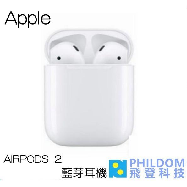 Apple Airpods 2 AIRPODS2 二代 藍牙耳機 有線充電盒