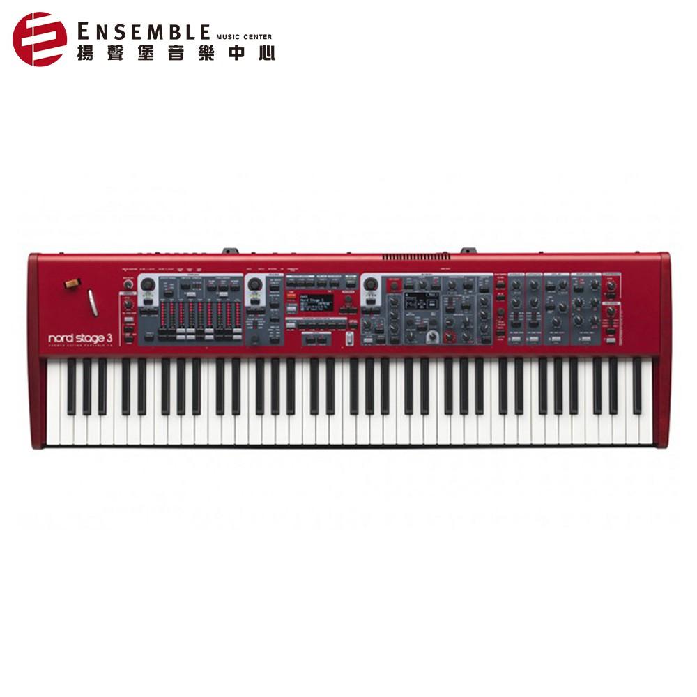 『 Ensemble Music Center 』Nord Stage 3 HP 76 合成鍵盤器