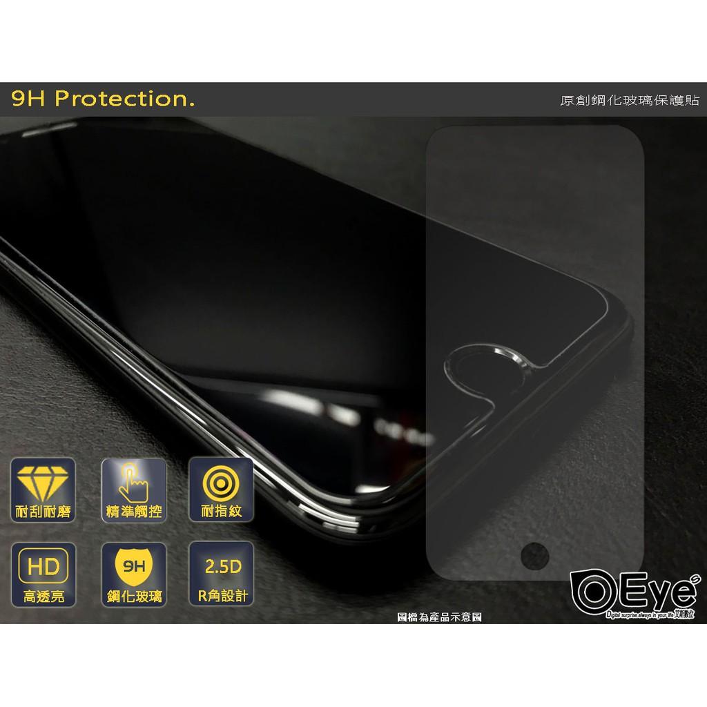 饅頭小舖〔9H鋼化玻璃膜〕LG G8X ThinQ (LMG850EMW) 保護貼 玻璃貼 鋼化玻璃貼H5