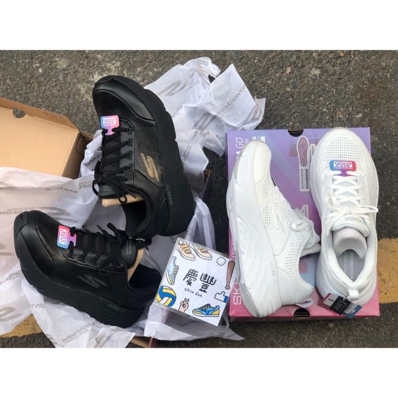 慶豐體育👟 SKECHERS 女 慢跑系列 GORUN MAX CUSHIONING ELITE  全白 全黑 護士鞋