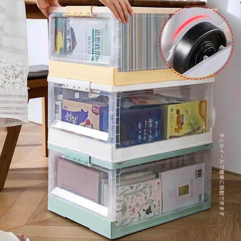 折疊收納箱 下掀式側開貨櫃箱 透明整理箱 折疊筐袋子  大號可折疊書箱收納箱家用塑料透明學生裝書本收納神器儲物整理箱1