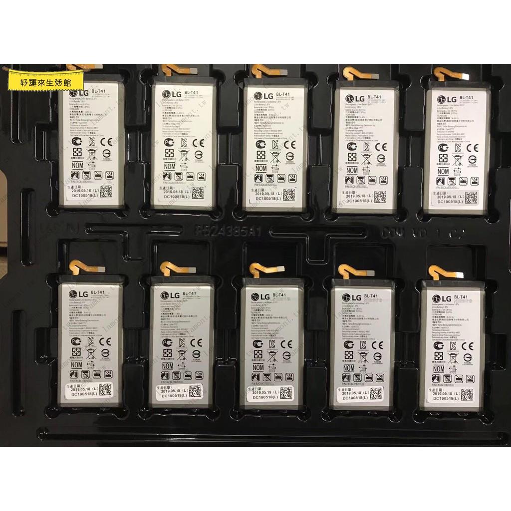 特惠☆適用于LG G8 ThinQ電池 g8手機電池BL-T41電芯電板電池lamont.tw