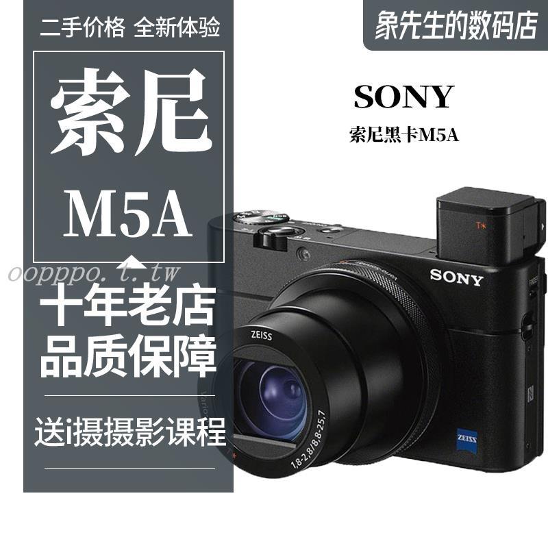 特惠☆Sony/索尼 DSC-RX100M5A m5a二手索尼黑卡卡片機高清數碼相機vlog oopppo.t