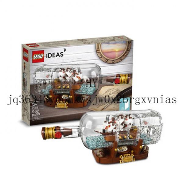 樂高LEGO創意系列21313典藏瓶中船 拼插積木益智玩具組裝模型
