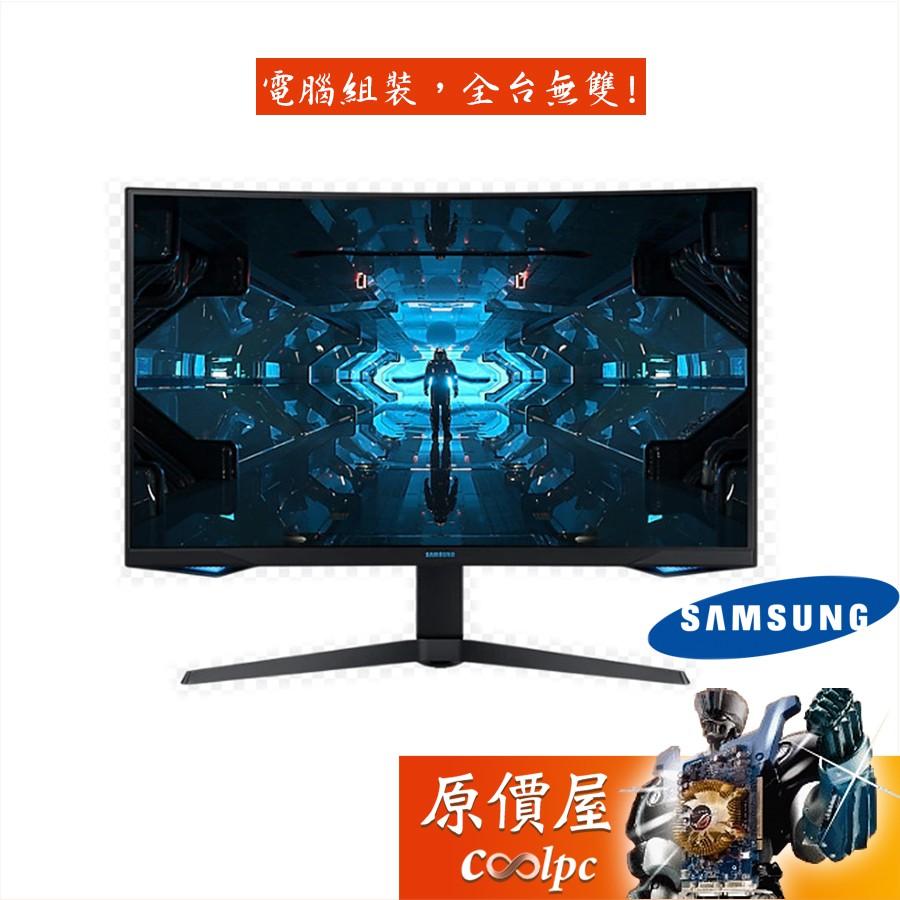 SAMSUNG三星 C32G75TQSC (G7/1H2P/1ms/VA曲面/240Hz/無喇叭/螢幕/原價屋