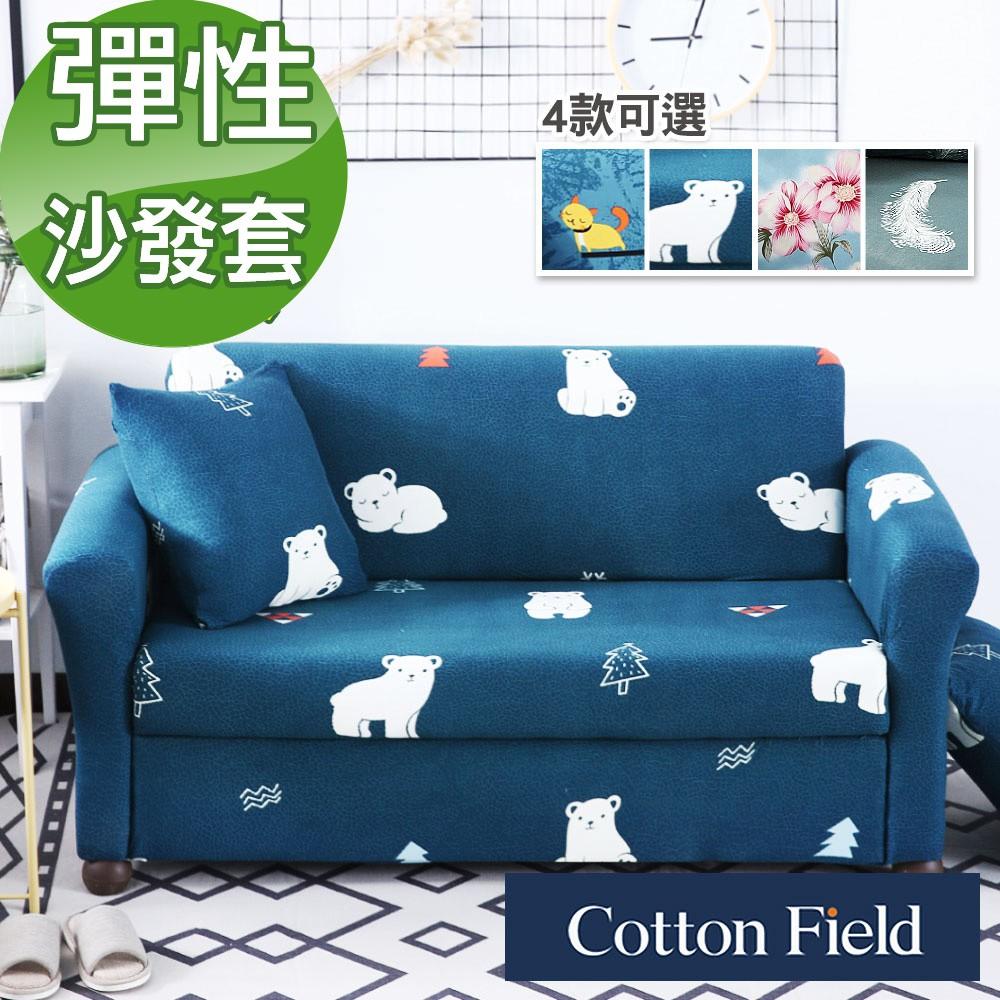 棉花田【歐菲】印花彈性沙發套-4款可選