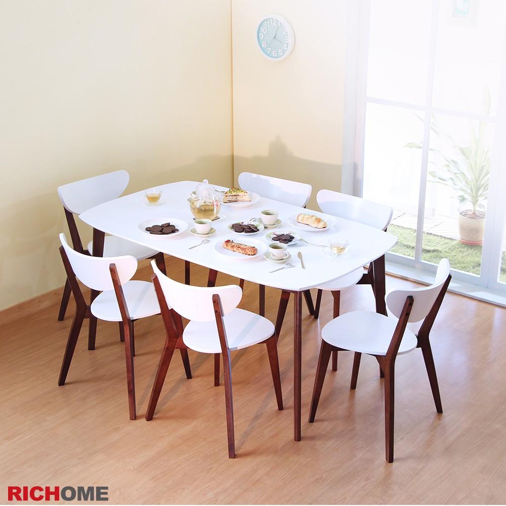 【RICHOME】哥本哈根現代5呎大餐桌(不含餐椅)  TA334-DA 餐桌 餐桌椅 大餐桌 會議桌