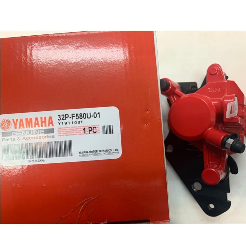 Yamaha原廠卡鉗 勁風光卡鉗 勁風光原廠卡鉗