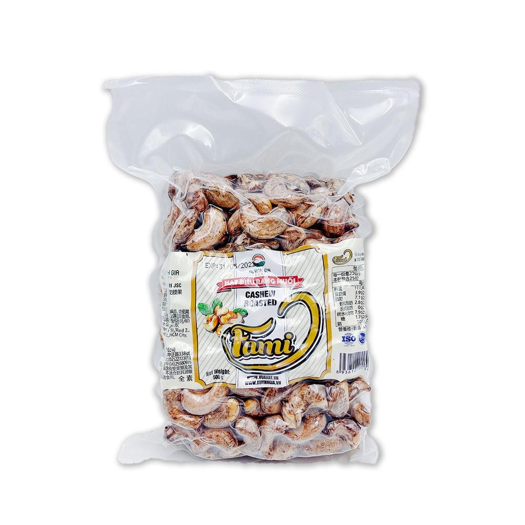 越南 HUYNH GIA 鄉春 鹽味帶皮腰果 腰果 帶皮 堅果 零食 500g