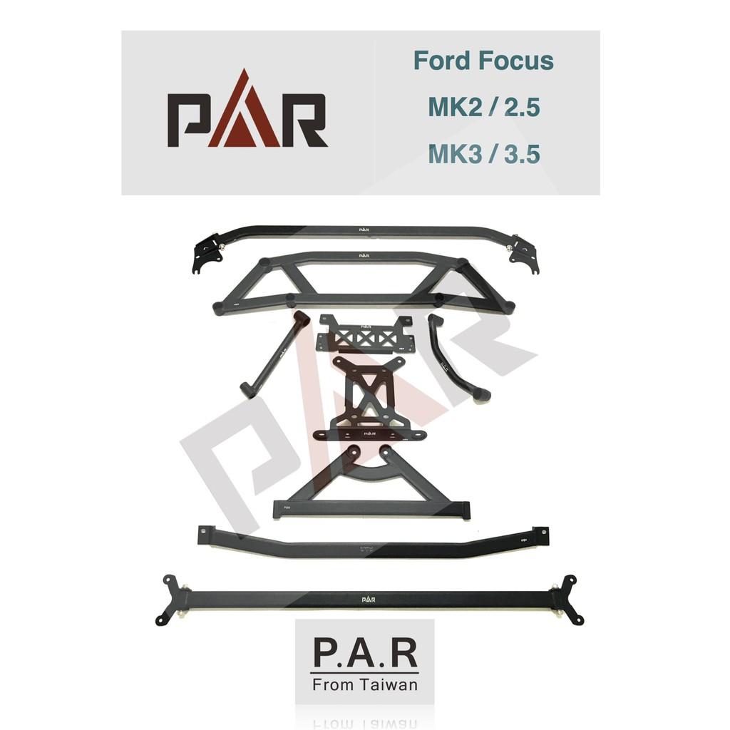 《PAR 底盤強化拉桿》Ford Focus Mk2_2.5 Mk3_3.5 改裝 汽車 引擎室拉桿 底盤強化拉桿