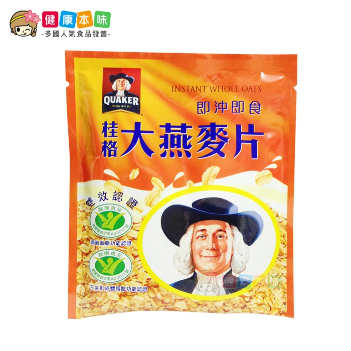 QUAKER桂格大燕麥片隨身包37.5g [TW4710043032321]健康本味