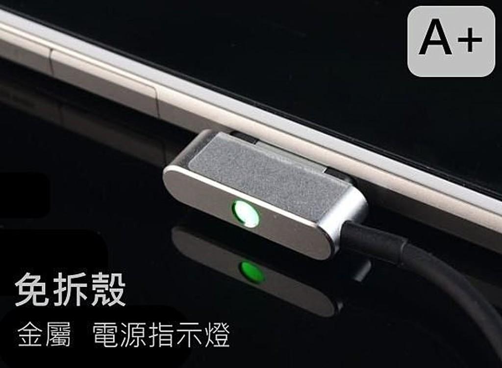 ☆A+配件☆新 磁力線B 金屬接頭 電源燈 快速充電 Sony Z Z1 Z2 Z3 + Z4 強力 磁性充電線 免拆殼