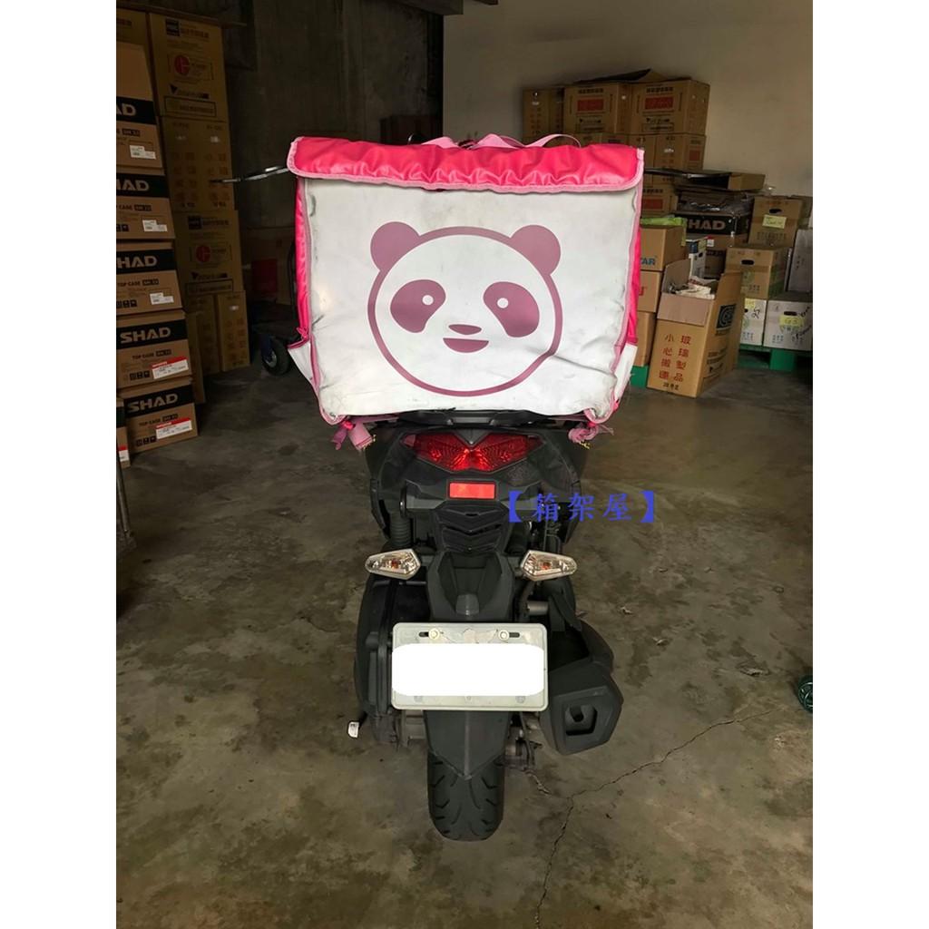 【箱架屋】FORCE 鋁合金一體式 貨架 foodpanda UberEATS 後架 外送箱架 現貨供應 SMAX不適用