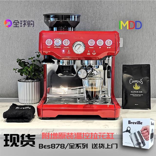 現貨 鉑富BREVILLE BES870878980990 半自動 意式咖啡機 包郵