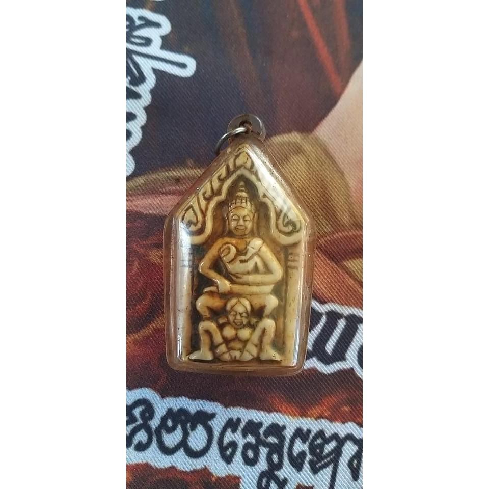 泰曦🇹🇭 阿贊尼瑪納(現為龍婆尼瑪納)   極早期2549 約十五年前老陰牌  😈大色😈 賓靈骨坤平(😈王坤平依霸)😈