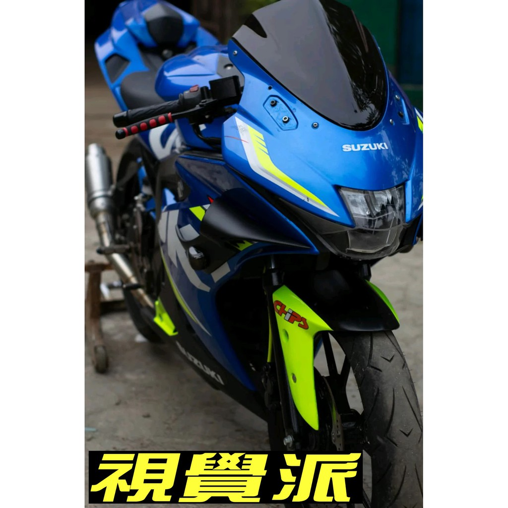 【VF】GSX R150 小阿魯 定風翼  整流罩 寬體 方向燈 導流 車身 車殼 空力 素材 印尼改裝品代購