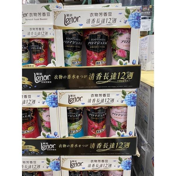 LENOR 蘭諾衣物芳香豆 885ml 香香豆 芳香豆 costco好市多代購