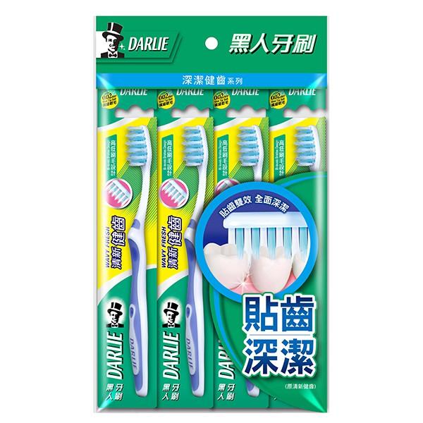 黑人清新健齒牙刷  【大潤發】