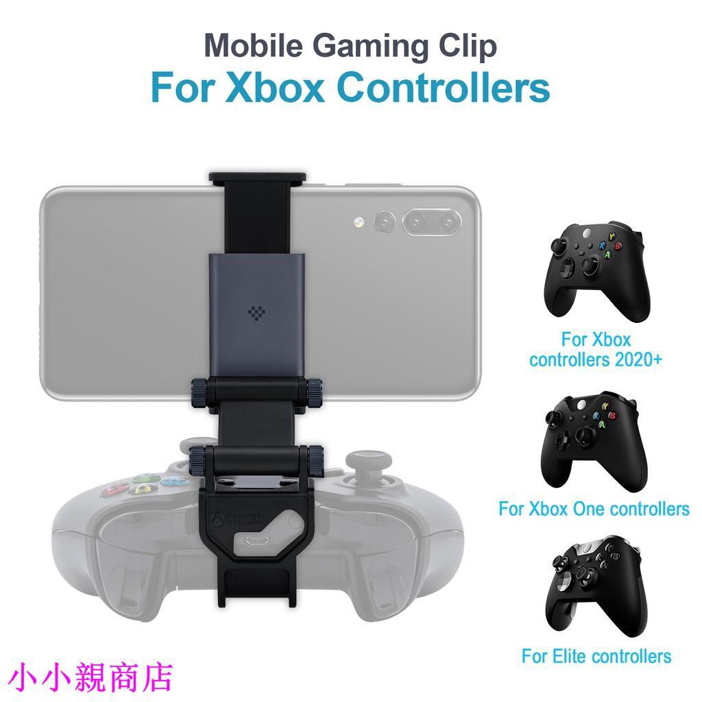 2021/熱銷 *0* 8Bitdo Xbox手柄可調式支架套裝 Xbox One/精英手柄專用手機