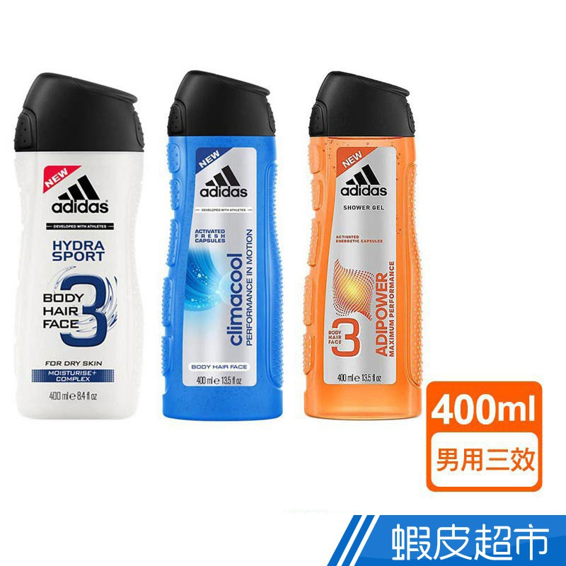 adidas愛迪達 男用三效潔顏洗髮沐浴露 400ml 現貨 蝦皮直送