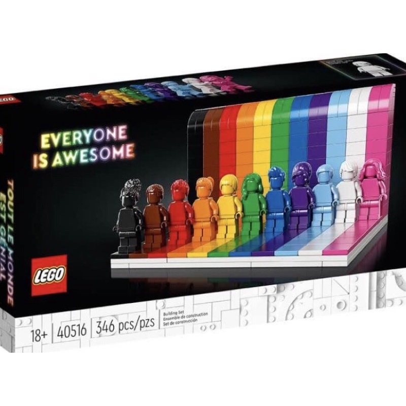 Lego 40516