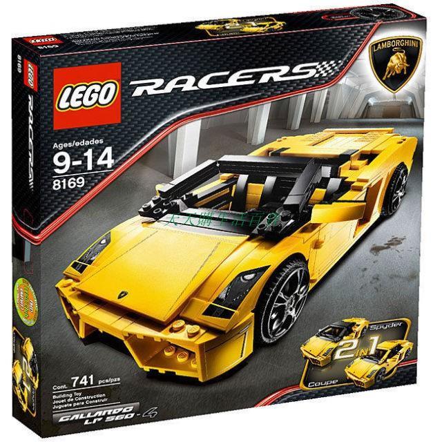 樂高8169蘭博基尼LP560-4超級賽車敞蓬跑車拼裝積木玩具模型