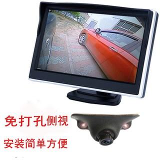 下殺價 汽車盲點偵測系統右側盲區攝像頭汽車右視車載高清夜視輔助系統倒車影像一體機雷達 桃園市