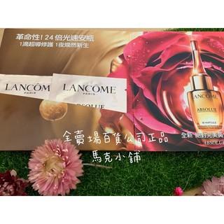 蘭蔻Lancome 絕對完美黃金玫瑰超導修護安瓶乳霜1ml 高雄市