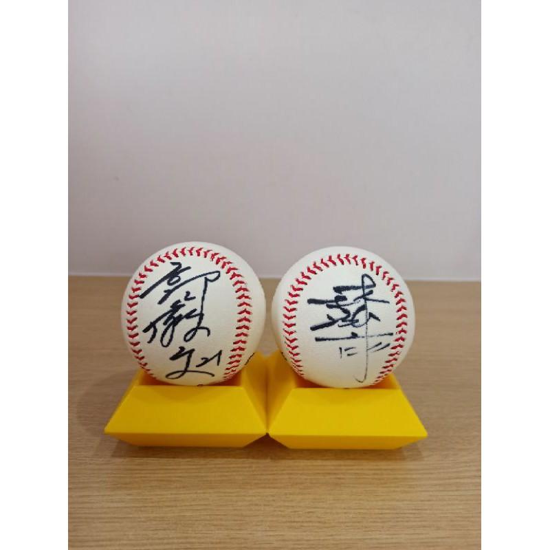 樂天桃猿 郭嚴文+林泓育簽名球 全新中職比賽用球 不附球盒(組合4),1388元