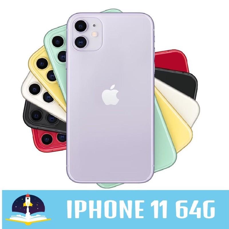 Apple iPhone 11 64GB 6.1吋 紅/白/黑/黃/綠/紫 新版