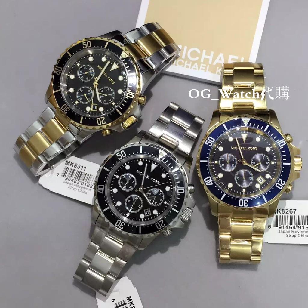Michael Kors MK手錶 mk男錶 MK8311/MK8267/MK8256不鏽鋼帶三眼水鬼夜光錶大錶盤