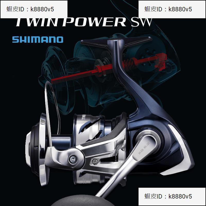 TW運動 SHIMANO禧瑪諾14000深海金屬紡車輪TWINPOWER SW 10000波趴鐵板輪