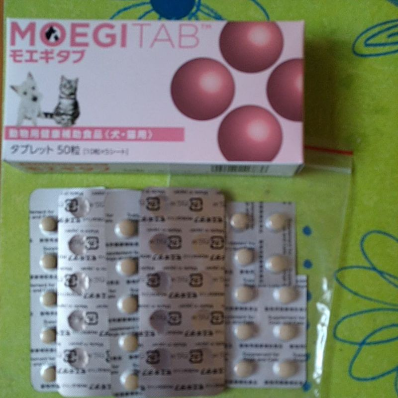 (現貨2盒)日本共立製藥-貝節益 (2盒一起銷售)(50錠+48錠)
