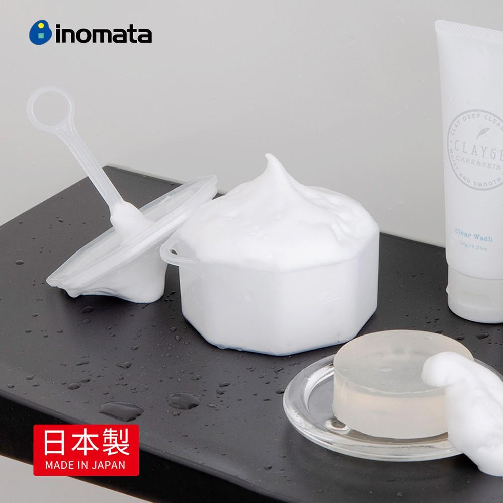 【日本製 INOMATA】慕斯泡沫洗面乳/洗臉皂起泡器