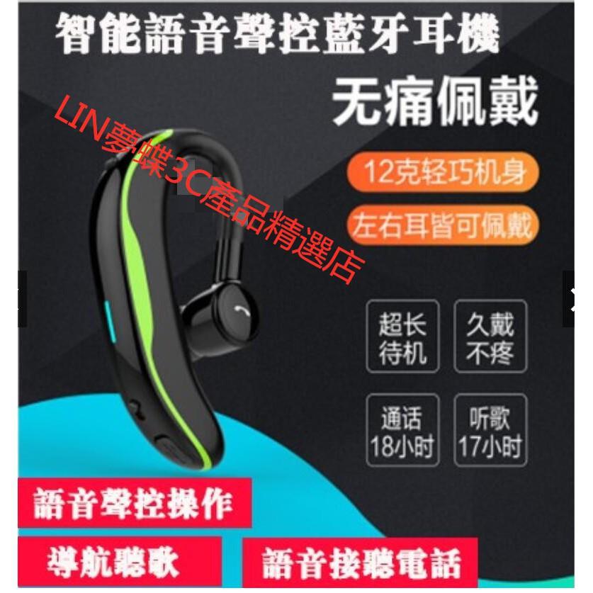 現貨 F600商務藍芽耳機 藍芽耳機 超長待機高清降噪來電報號 迷你藍牙耳機